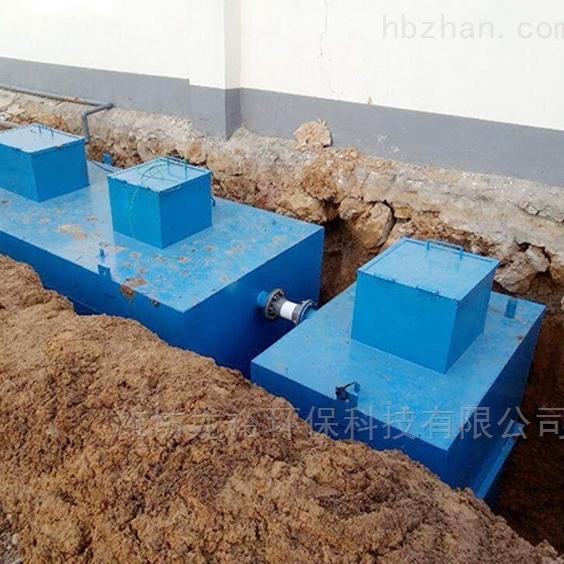豆制品加工污水处理设备贵州