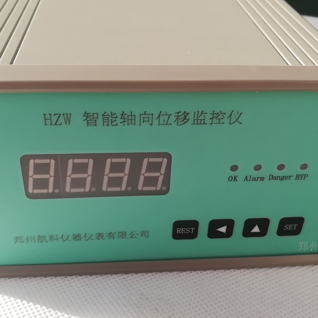 HZD-Z-7型轴振动变送器