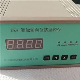 SDJ-3NA双通道轴振动监视保护仪