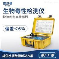 HED-DX水质毒性测试仪