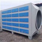 活性碳废气吸附设备