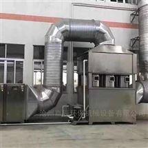 JC-XLT高压喷淋系统处理塔 批量生产可来验厂