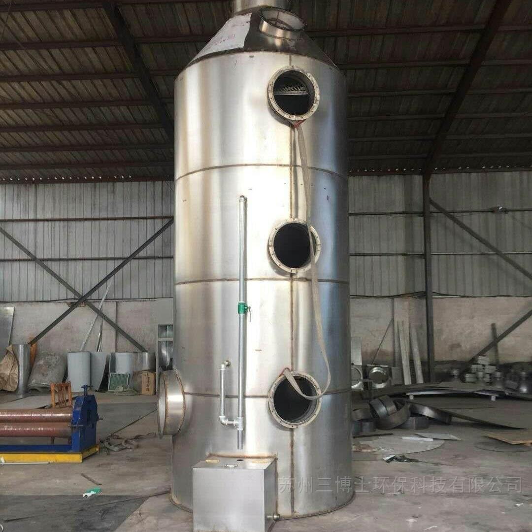 废气处理喷淋塔价格