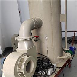 实验室小型移动式喷淋塔定制