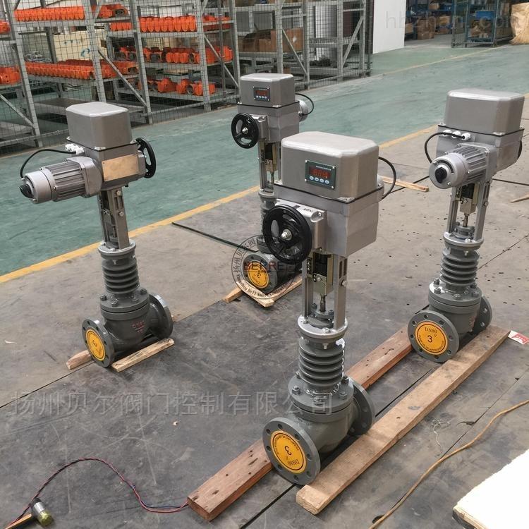 江蘇貝爾ZAZP-25C鑄鋼材質電動單座調節閥