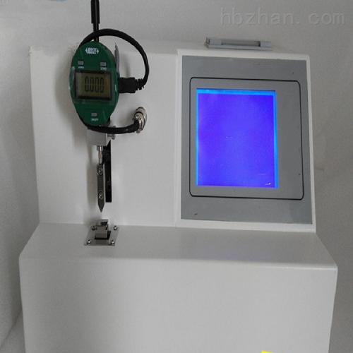 注射针针管刚性性能测试仪