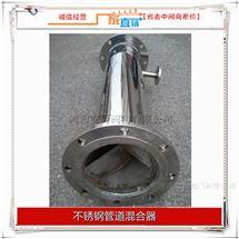 GHQ不锈钢管道混合器
