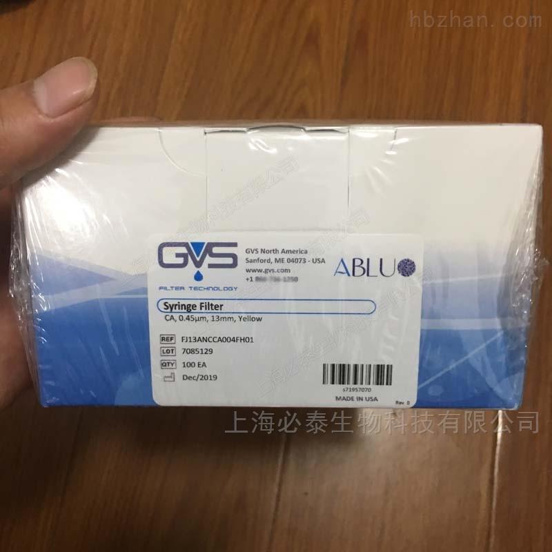 GVS 0.45um13mm CA膜针头过滤器