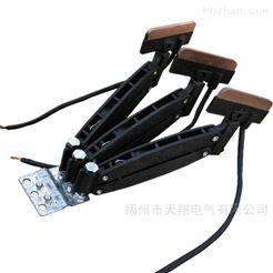 TZWD-60行車3級4級5級6級安全滑觸線集電器
