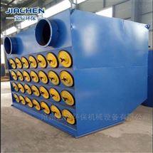 厂家直供 滤筒脉冲除尘器 嘉辰环保