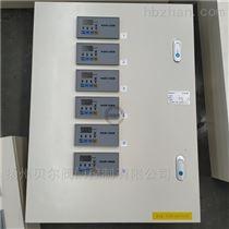 江苏贝尔一控六DKX-6室内挂壁式控制箱