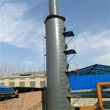 HC-350炉内烟气净化脱硫塔高效除尘设备