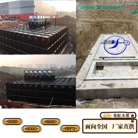 装配式箱泵一体化  抗浮地埋式消防水箱