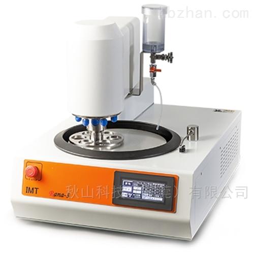 日本imt独立负载型自动抛光机 Rana-3