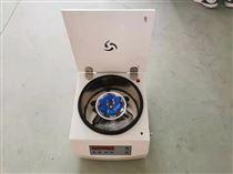 TD4K-Z核酸檢測離心機