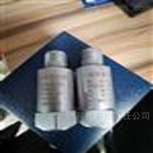 SZCB-03霍尔方向传感器
