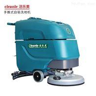 YSD-690Z洁乐美手推自走式车间物业洗地机