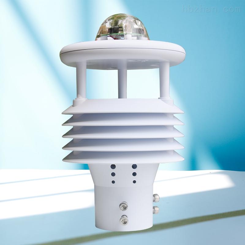 超声波气象传感器研发公司