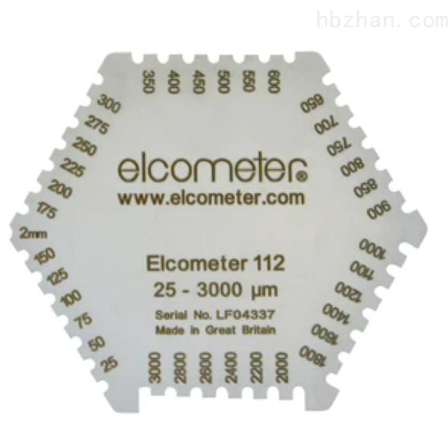 AC-3000湿膜仪
