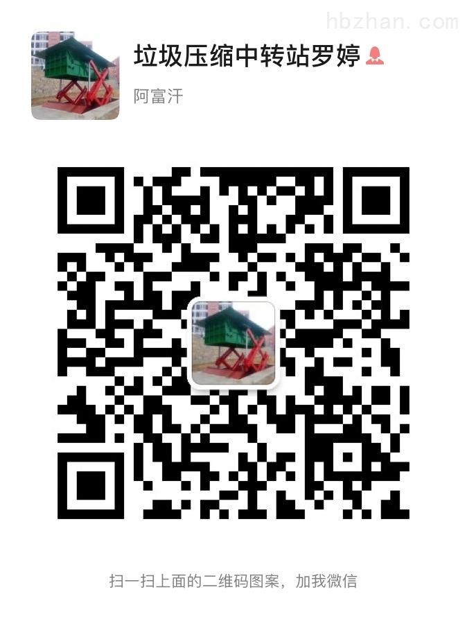 637630776013573708650.jpg