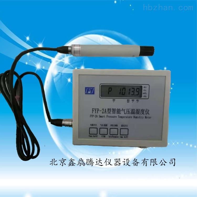 FYP-2A型智能气压温湿度仪