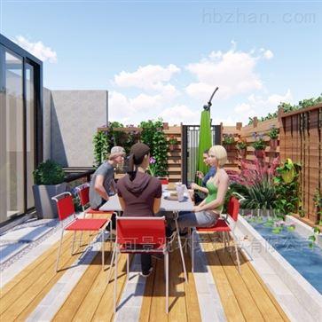 景观庭院设计