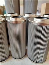 YWS306不锈钢反冲洗滤芯