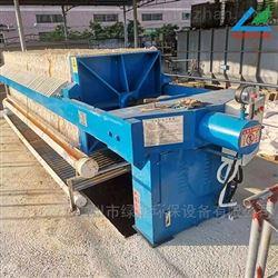 板框廂式壓濾機