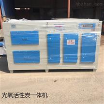 JC-YTJ工业用废气处理成套设备光氧净化一体机