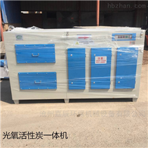 JC-YTJ可定做各种风量UV光氧净化器 一体机