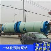 凌科环保 隔油一体化污水提升设备