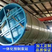 凌科环保 废水预制一体化泵站