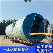 凌科环保 废水提升一体化泵站