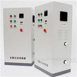 SCII-5HB外置式水箱臭氧自洁消毒器
