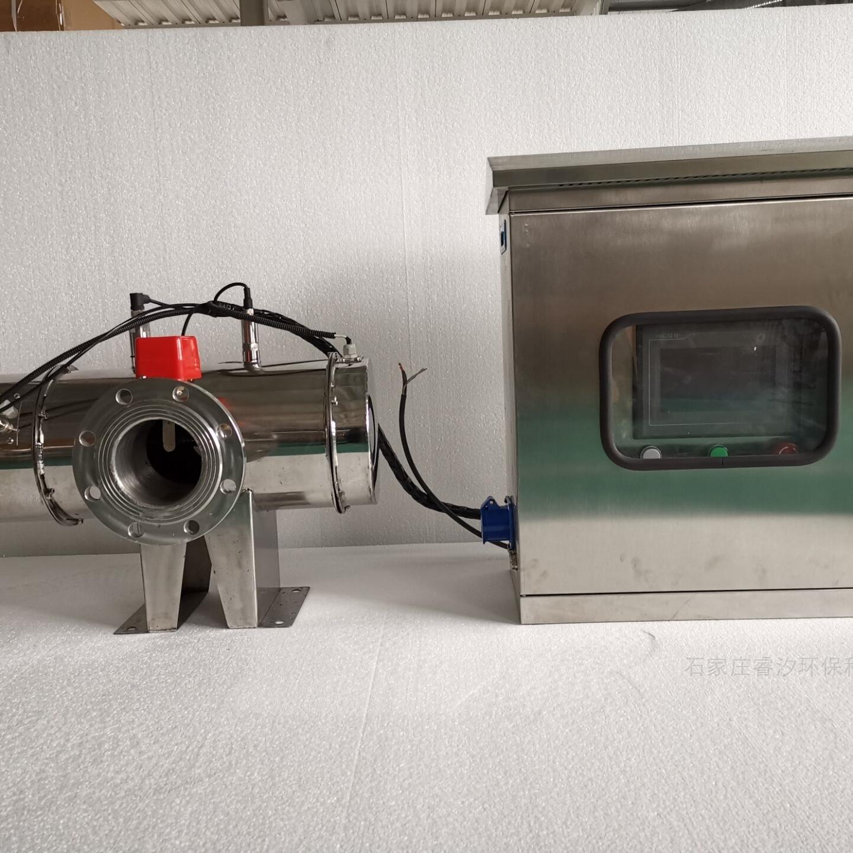 鞍山市RXUVZ-5/3.0KW中压紫外线消毒器