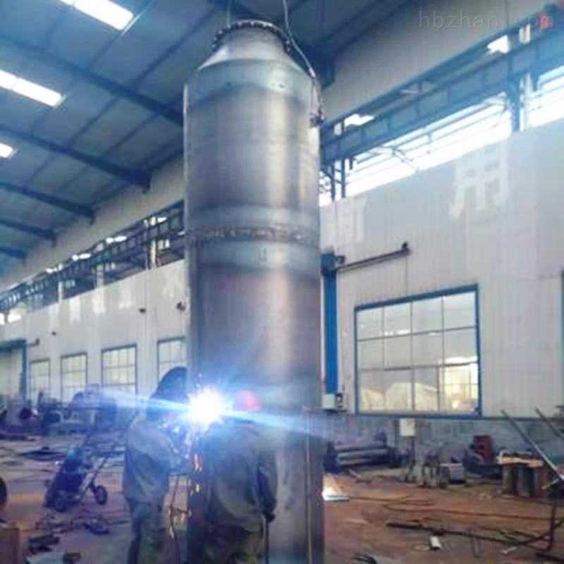 环振碳钢脱硫塔烟气净化设备