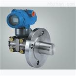 JH-3051电容式压力变送器功能技术参数