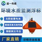 DFC-600水质监测浮标