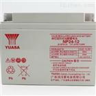高性能汤浅蓄电池日常维护
