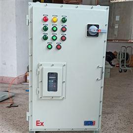 BXMD-立式户外防爆动力柜