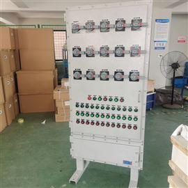 BXMD-55KW变频器防爆控制柜