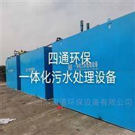 螺蛳肉加工厂污水处理设备