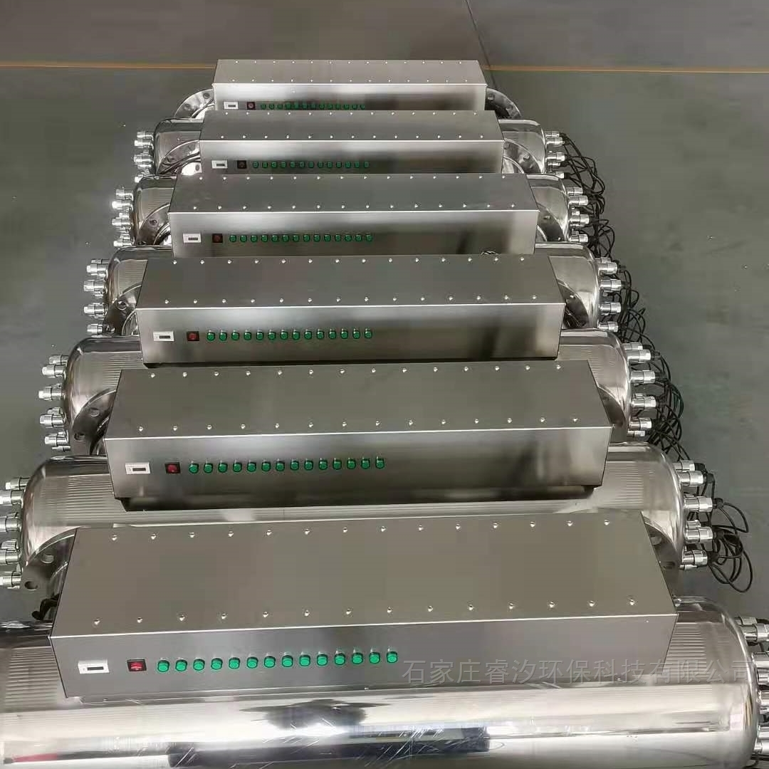 QL10-30紫外线消毒器多少钱