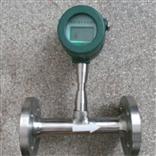 JH-3000F大口径管道热式气体质量流量计