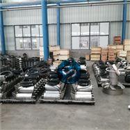 QJB0.85/8-260/3-740小功率铸铁搅拌机