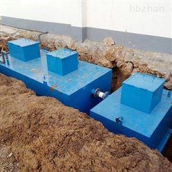 龙裕环保高速公路服务区生活污水处理设备/