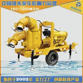 移动防汛排涝泵车