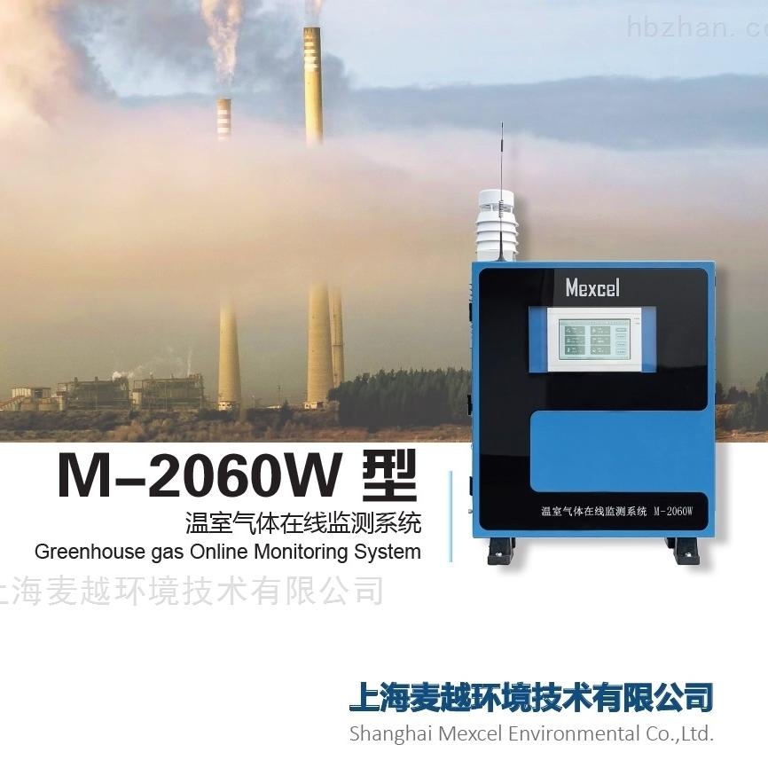 石油化工碳排放监测方法