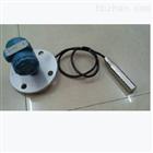 投入式液位变送器供应