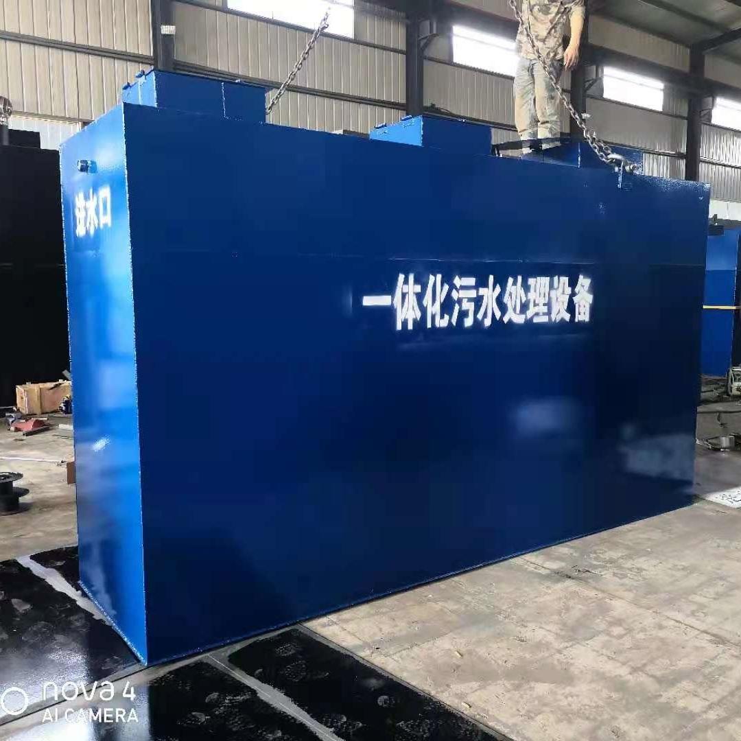 10吨/天AO生化工艺生活污水处理设备